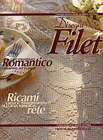 Журнал «Disegni Filet» вышивка по филе