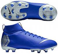 4eaecf01 Детские футбольные бутсы Nike Mercurial Superfly 6 Academy GS MG AH7337-400