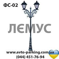 Парковая опора освещения с двумя светильниками ФС-02