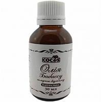 Косметическое масло Cocos Бабасу натуральное холодного отжима 30 мл
