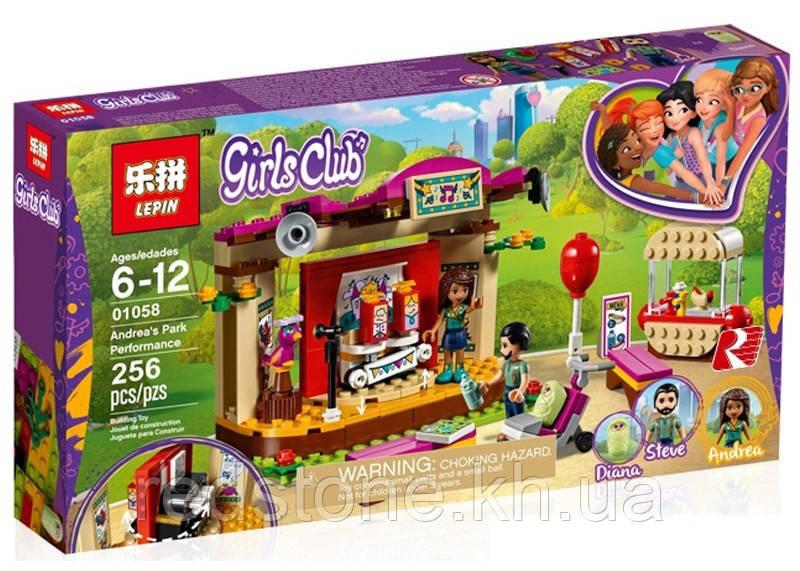 "Конструктор Lepin 01058 (Lego Friends 41334) ""Сцена Андрэа в парке"" 256 деталей"