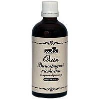 Косметическое масло Cocos Виноградных косточек натуральное холодного отжима 50 мл
