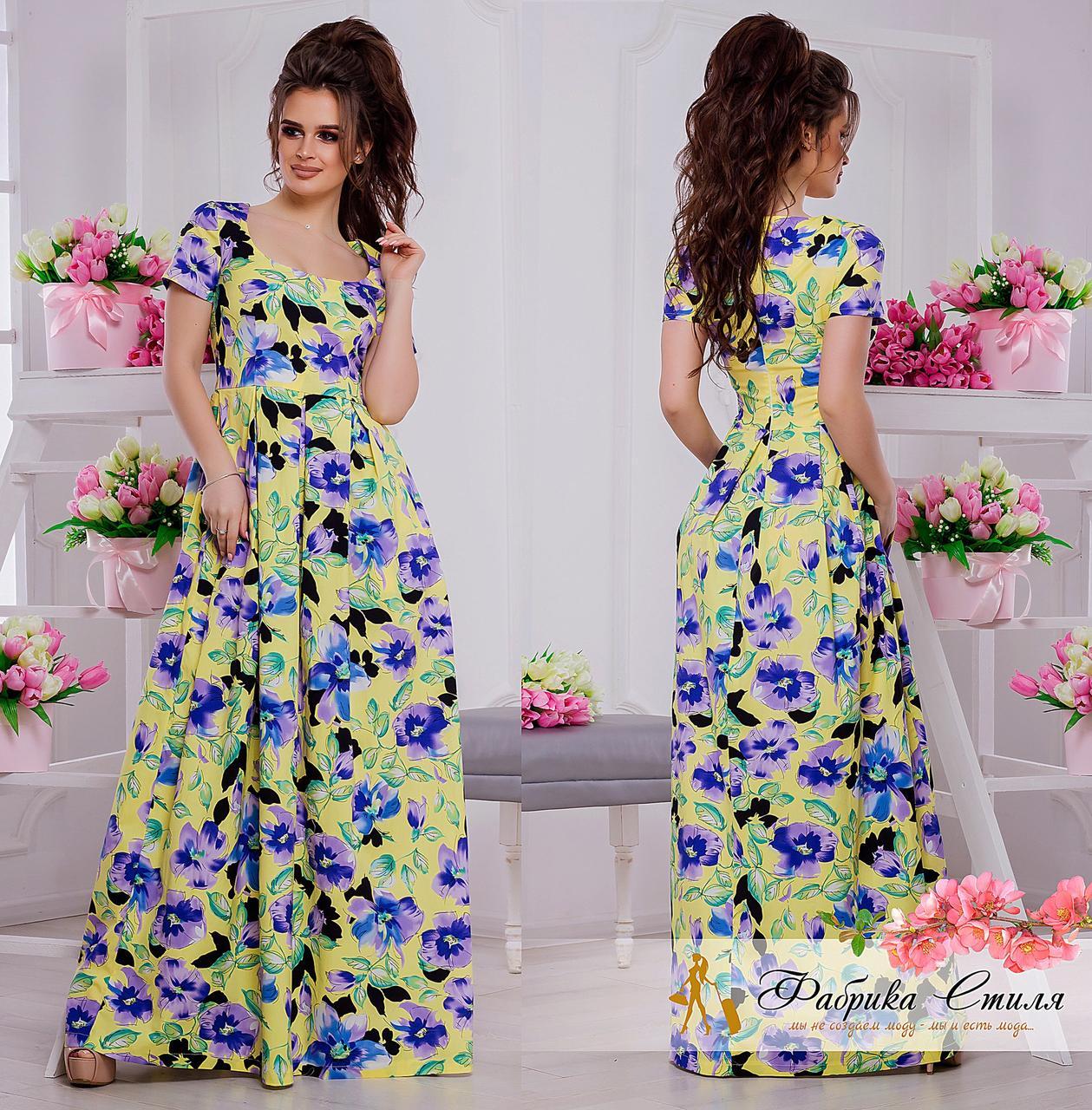 ae42b9e337f01ef Шикарное летнее платье в пол с цветочным принтом - Интернет-магазин