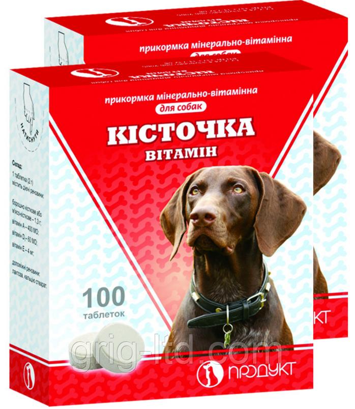 Косточка «Витамин» – витаминно – минеральная добавка для собак, 100 таблеток