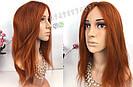🔥 Оранжевый огненного цвета парик, из натуральных волос 🔥, фото 2