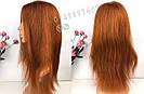 🔥 Оранжевый огненного цвета парик, из натуральных волос 🔥, фото 3
