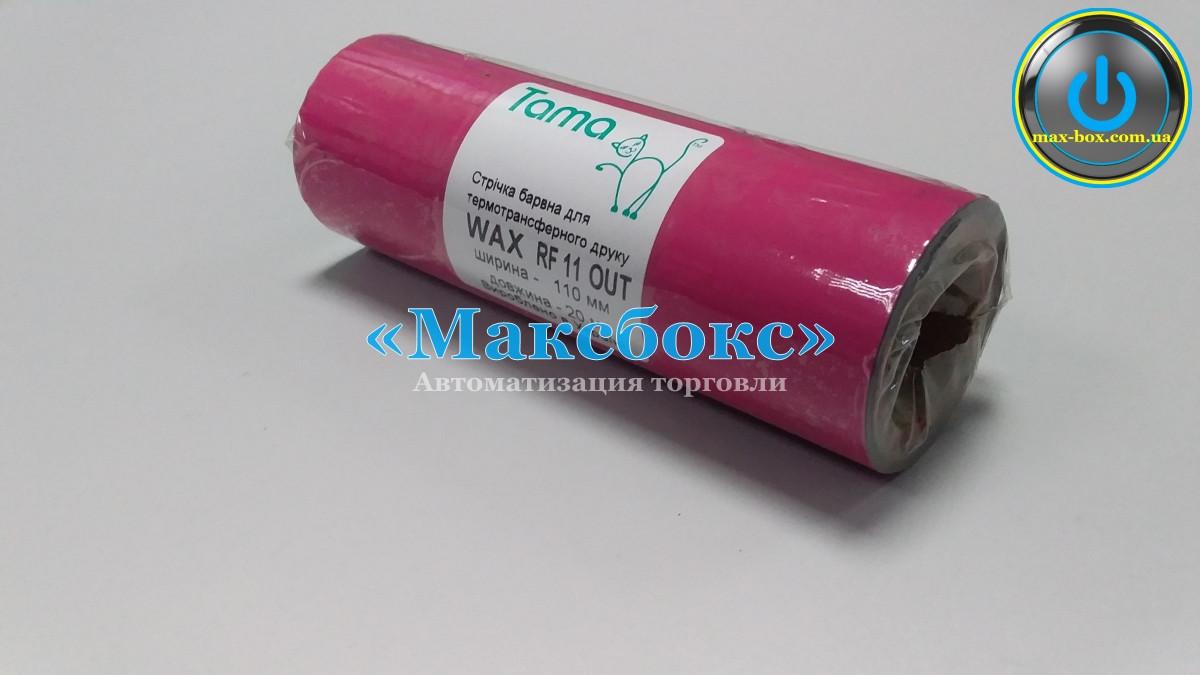 Риббон Resin  RF83  110mm x 300m in премиум
