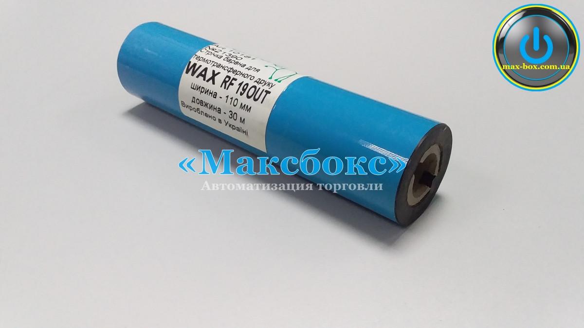 Риббон WAX/Resin  RF44  102mm x 300m премиум