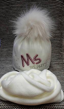 Шапка с хомутом детская  на девочку зима полушерсть белая Ambra (Польша) размер 44 46 48, фото 2
