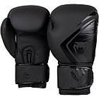 Боксерские перчатки Venum Contender 2/0 Neo Black, фото 3