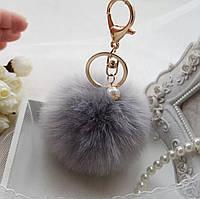 Модный брелок для ключей-помпон на сумку, пальто или ключи (серый)