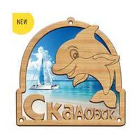 Деревянный магнит, магнит на холодильник  Скадовск, фото 1