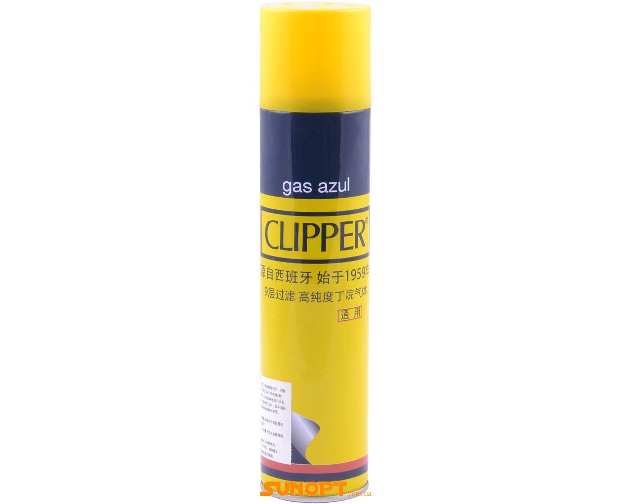 Газ для зажигалок 300 мл Clipper(Испания)