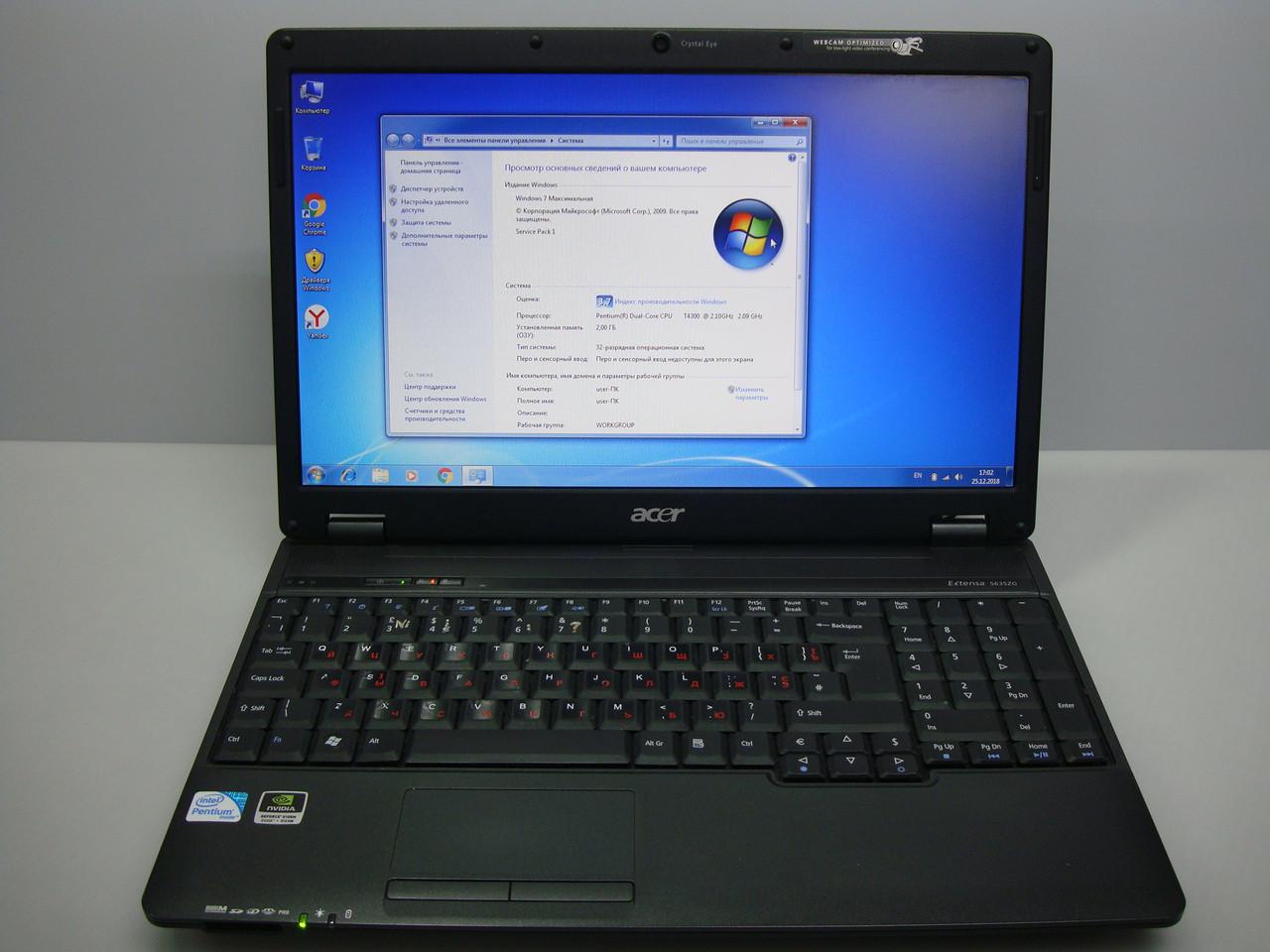 """Ноутбук для повседневных задач 15,6"""" Acer Extensa 5635ZG"""