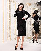 Женское платье-футляр с красивой драпировкой на спине, фото 1