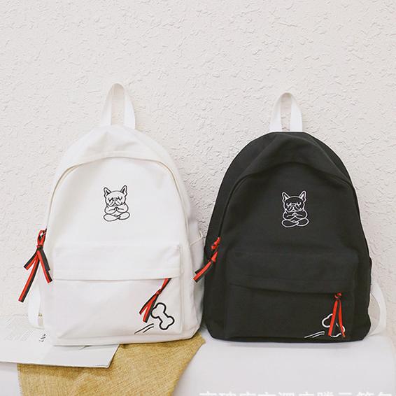 Рюкзаки белый и чёрный