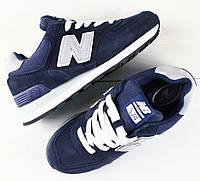 Стильные и удобные женские замшевые кроссовки темно-синие кожаные белые  вставки NewBalance F54RE05-2G fd4ba0097bd