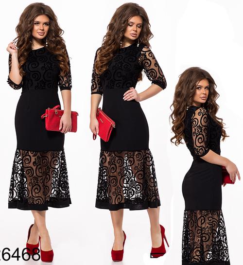Вечернее платье с рукавом три четверти (черный) 826468