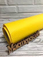 Бумага упаковочная рельефная желтая 4,5 метра/ 60см