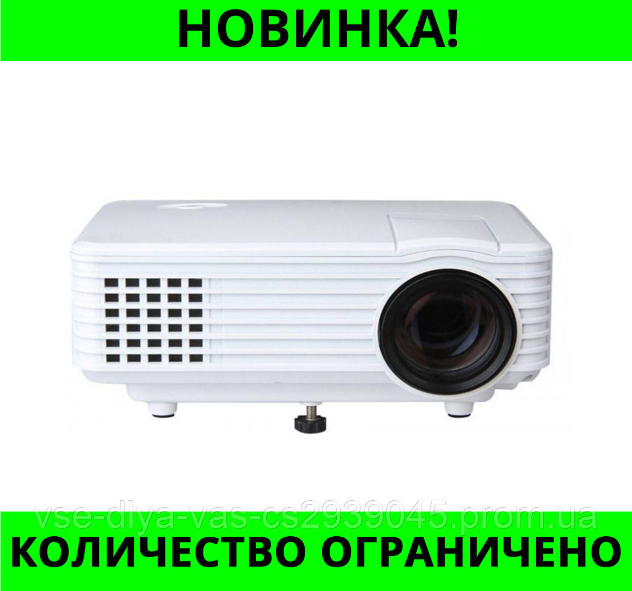 Портативный домашний проэктор RD 805 wifi!Розница и Опт
