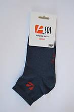 Шкарпетки спортивні жіночі  23-25 р. (36-40) синій