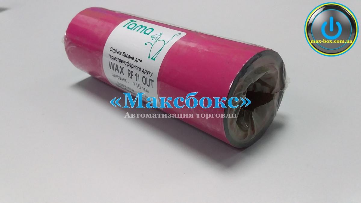 Риббон WAX/Resin  RF44  80mm x 300m премиум