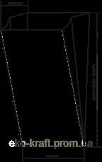 Пакеты для бижутерии 170мм*30мм*230мм, фото 2