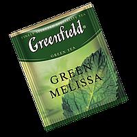 """Чай зеленый пакетированный  Greenfield """"Green Melissa"""" Мелиса 100шт (полиэтиленовый пакет)"""
