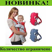 Слинг-рюкзак для ребенка Babby Carriers!Розница и Опт, фото 1