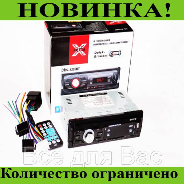 Автомагнитола DS-8226BT!Розница и Опт