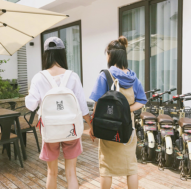 Рюкзачки молодёжные