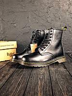 Ботинки зимние женские в стиле Dr.Martens 83e212eaa04db