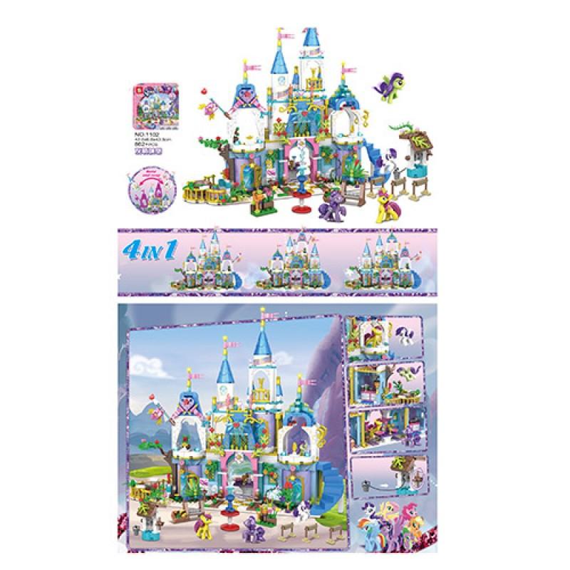 Игровой набор - Конструктор Замок Домик Литл Пони (my Litlle Pony), фигурки пони, 862 детали, типа лего SY1102