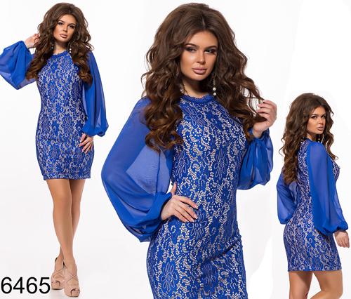 Вечернее короткое платье из гипюра (электрик) 826465