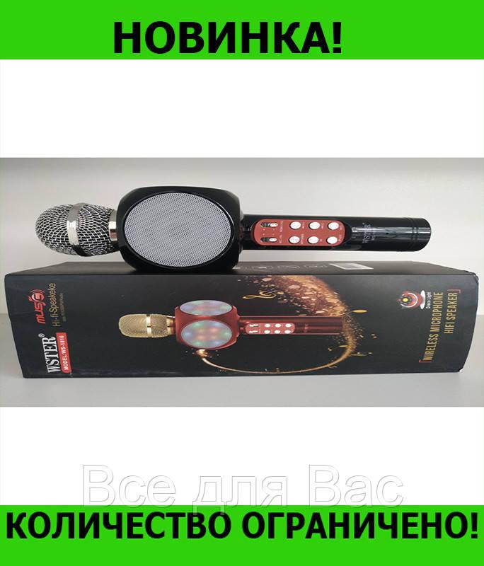 Микрофон DM Karaoke 1816 + чехол!Розница и Опт