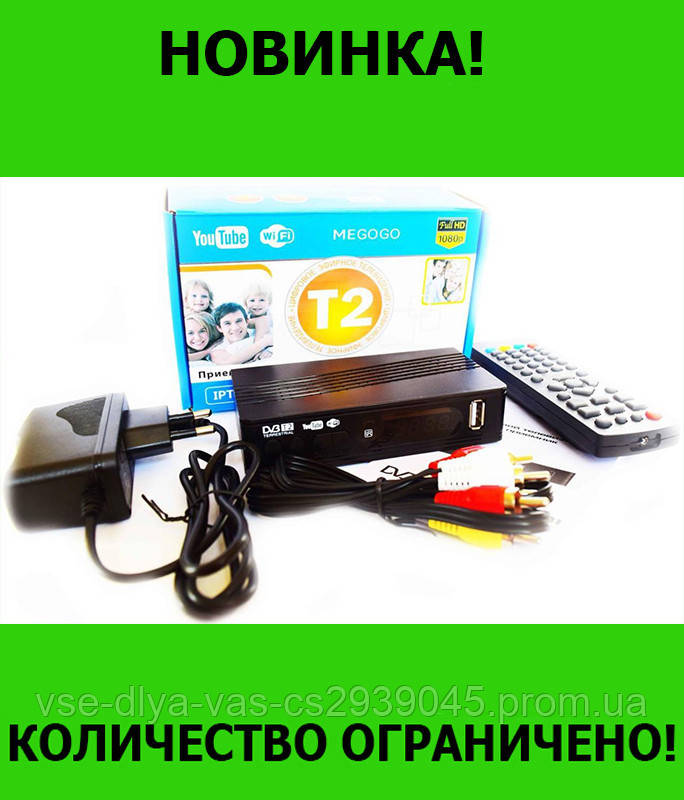 Тюнер DVB-T2 LCD с поддержкой wi-fi адаптера+Megogo!Розница и Опт