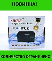 Тюнер DVB-T2 95 HD с поддержкой  wi-fi адаптера!Розница и Опт, фото 1