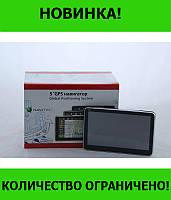 GPS Навигатор 5001!Розница и Опт