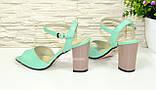 Женские кожаные босоножки на устойчивом каблуке, цвет мята, фото 3