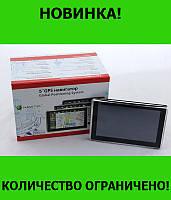 Автомобильный GPS Навигатор 5009!Розница и Опт