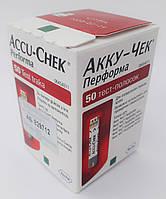 Тест-полоски Акку-Чек Перформа (Accu-Chek Performa), 50 штук, фото 1