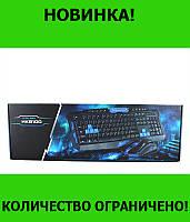 Клавиатура KEYBOARD HK-8100!Розница и Опт, фото 1