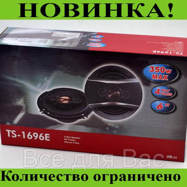 """Автоакустика TS-1696E (6"""" / 350 Вт)!Розница и Опт"""