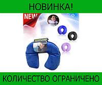 Дорожная подушка Memory Foam Travel Pillow!Розница и Опт, фото 1