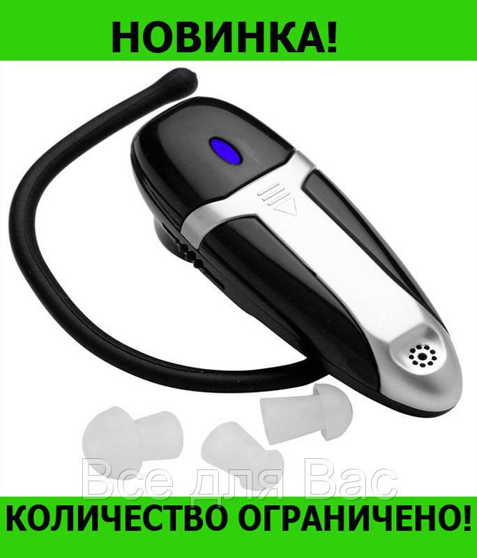 Слуховой аппарат EAR ZOOM!Розница и Опт