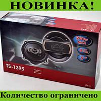"""Автоакустика TS-1395 (5"""" / 260 Вт)!Розница и Опт, фото 1"""