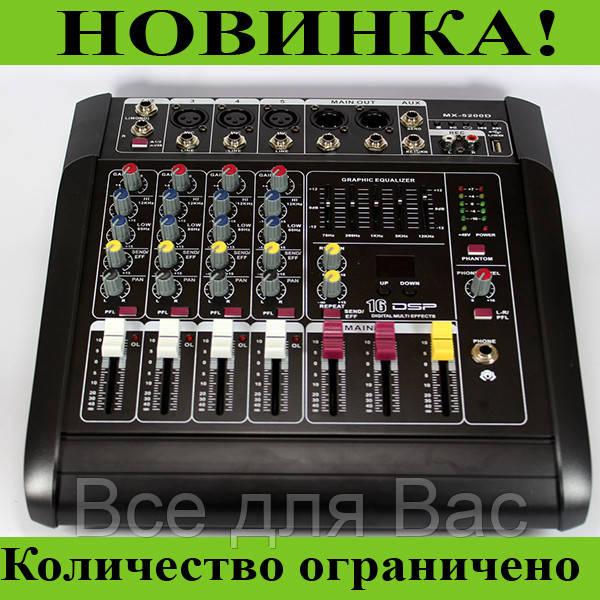 Аудио микшер Mixer BT 5200D 5ch.!Розница и Опт