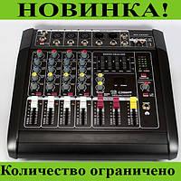 Аудио микшер Mixer BT 5200D 5ch.!Розница и Опт, фото 1