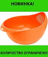 Миска для мытья фруктов и овощей Best Kitchen 22 см!Розница и Опт