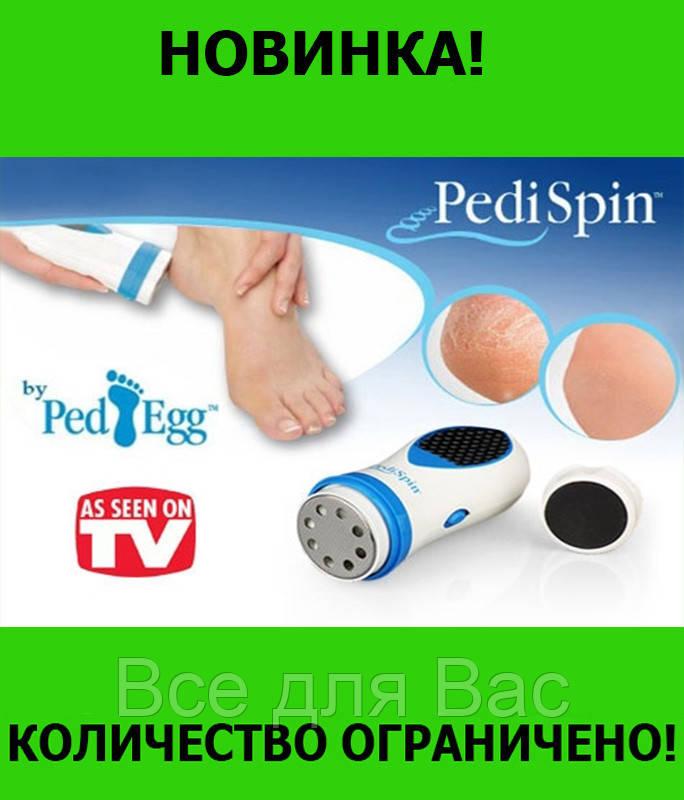 Электрическая пемза для педикюра Pedi Spin!Розница и Опт